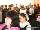 Научно-исследовательская конференция