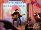 Благотворительный концерт_7